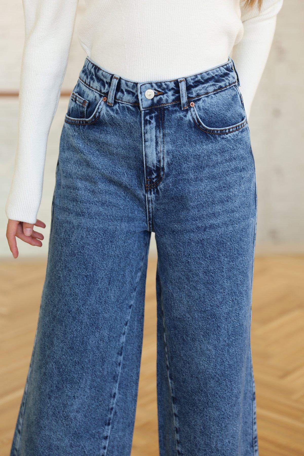 Bacak Arası Parçalı Jean