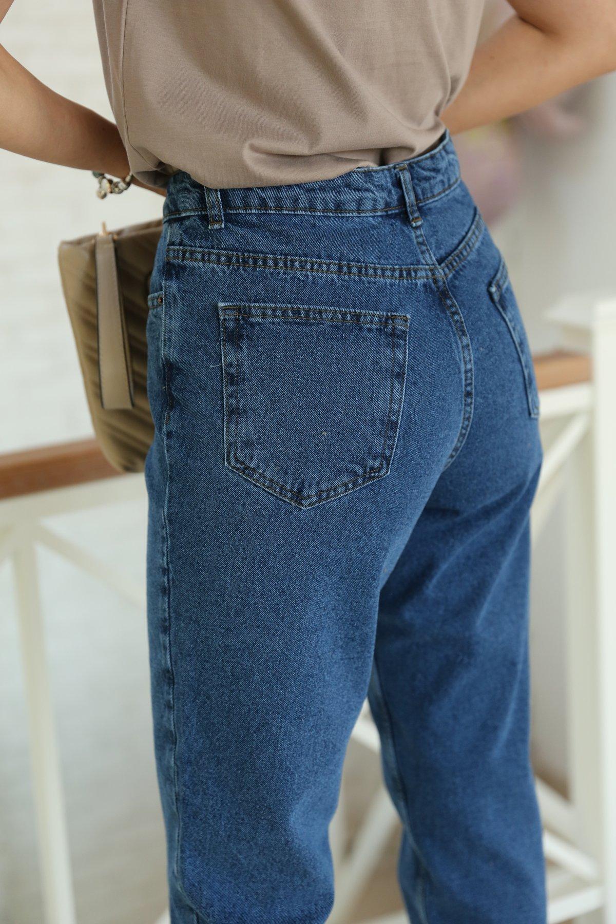 Klasik Mom Jean